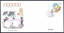 China 2011 Lunar Year of the Rabbit Zodiac Stamp FDC