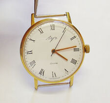 SOVIET LUCH ULTRA SLIM (POLJOT) GOLD PLATED WATCH (AU20)