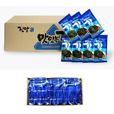 Korean Seasoned Laver Roasted seaweed Diet Food Snack Sushi Nori 100 Packs