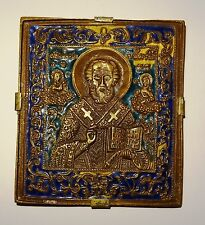 ICONE RUSSE EMAILLEE EN BRONZE - 18° SIECLE - 1800 AD RUSSIAN ENAMEL BRONZE ICON