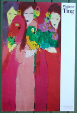 Walasse Ting•Three Women•Two Parrots•Chinese Contemporary Painter 24x32 POSTER