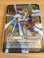 Carte Dragon Ball Z DBZ Card Game Part 05 #D-397 Prisme (Version Booster) 2004