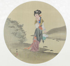 Antique Chinese Painting on Silk, Round format, Young woman with basket