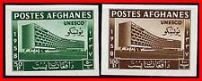 AFGHANISTAN 1958 UNESCO in FRANCE imperforated  MNH