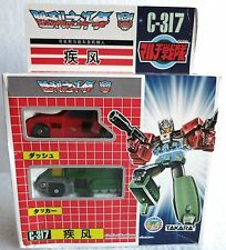 Original Transformers G1 Victory C-317 DashTacker Dash Tacker NEW (Landcross)