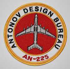 PATCH AVIATION AIR PLANE AN-225 MRIYA  ANTONOV AIRLINES WAYS CARGO CRAFT