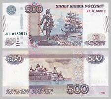 Russland / Russia 500 Rubel 2010 p271d unz.