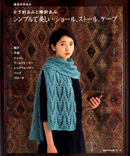 Simple and Pretty Crochet and Knit Shawls, Stoles and Capes- Japanese Craft Book