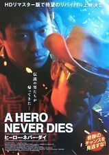 A HERO NEVER DIES JAPANESE CHIRASHI MINI POSTER JOHNNIE TO HONG KONG HK