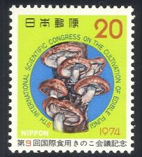 Japan 1974 Fungi/Nature/Plants/Cultivation 1v (n25650)