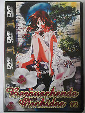 Berauschende Orchidee 2 - Collector`s Edition - Japan Manga - Erotik Fantasie