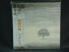 GENESIS Wind & Wuthering Japan Mini LP SHM CD and 1976 8th VJCP-98022