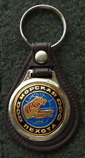 RUSSIAN DOG TAG PENDANT MEDAL faux  leather keychain  NAVY INFANTRY  TIGER