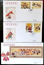 China 1994-17 Romance of 3 Kingdoms 4th Series stamps+sheetlet FDC