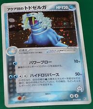 Japanese Holo Foil Team Aqua's Walrein # 012/033 Aqua Deck Kit Set Pokemon SP
