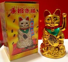 "4.5""Chinese Feng Shui Maneki Neko Wealth/Good Fortune Waving Lucky Beckoning Cat"