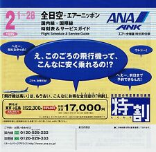 ANA All Nippon Airways Timetable  February 1, 1999 =