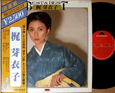 MEIKO KAJI best & best LP w/OBI japan female psych enka funk breaks kill bill