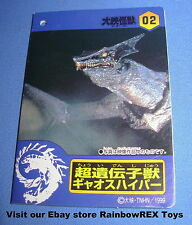 "TAG ONLY from 6"" GYAOS FROM GAMERA 3 MOVIE MONSTER SERIES/ Godzilla"