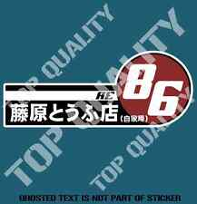 OPTION AE 86 RARE JDM Decal Sticker RE JDM DRIFT RALLY DECALS STICKERS