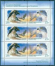 RUSSIA 2014 Full Sheet Joint issue with Korea Birds Fauna MNH