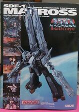 Wave Macross The Super Dimension Fortress SDF-1 action figure 1/5000
