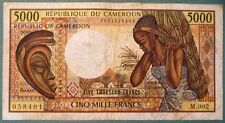 CAMEROUN CAMEROON 5000 5 000 FRANCS NOTE FROM 1981, P 19 ,