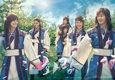 Hwarang: The Poet Warrior Youth    NEW! Korean Drama  Good ENG SUBS