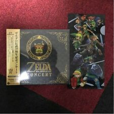 The Legend of Zelda 30th Anniversary Concert Limited With ticket holder Japan