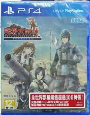 New Sony PS4 Game Senjou no Valkyria Remaster Hong Kong Version Chinese Subtitle