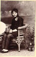 Vintage early image Japanese, Chinese Asian fashion woman teen wicker chair