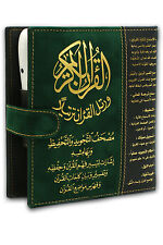 Read Pen Tajweed Quran Small Size with Warranty, Qur'an Islamic Gift Koran