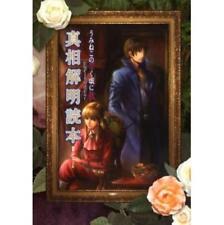 Umineko: When They Cry Chiru Episode 7 Shinsou Kaimei Dokuhon analytics book