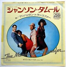 MANHATTAN TRANSFER 45 Chanson D'Amour / Popsicle NEAR MINT Japan PROMO e7576