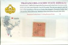 Indian State-Travancore Cochin Series PC 2: 1a King Revenue Stamp