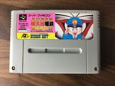 Super Momotarou Dentetsu DX - Super Famicom SFC SNES Game Japan Cartridge Only