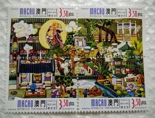 Macau 1998-10 Kun Iam Tong (Temple) 4v Stamps Mint NH