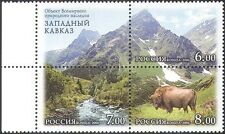 Russia 2006 Mountains/Bison/River/Forest/Animals/Nature/Wildlife 3v blk (n29988)