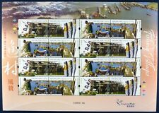 HONGKONG 2005 Fischerdörfer Joint Issue Portugal 1314-17 Kleinbogen ** MNH