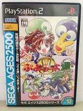 SEGA AGES 2500 Series Vol.12 Puyo Puyo Tsu Perfect Set
