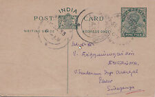 (38228) India Postal Stationery Postcard Cover - July 1933