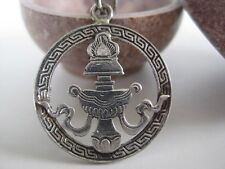 Sterling Silver Pendant ~ Ashtamangala Treasure Vase