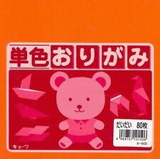 """80s Japanese Origami Folding Paper 6"""" Dark Orange #1506 S-1723"""