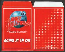 Planet Hollywood CNY 1 pc Mint Red Packet Ang Pow