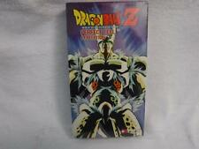 Rare Vhs Video Tape Dragonball Z Perfect Cell Perfection new sealed