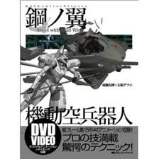 How to Make Animation Book / MAYA+After Effects Angel with steel wing w/DVD