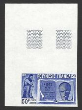 French Polynesia 1970 UNESCO color trial marginal MNH