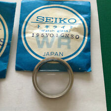 Seiko 2205 Crystal, Fits Many See List Below, Gen Seiko Nos 195V01GNS0