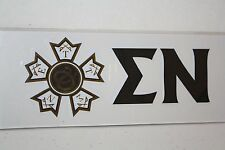 Sigma Nu Sticker of Letters & Crest for Outside Glass, Car, Tablet