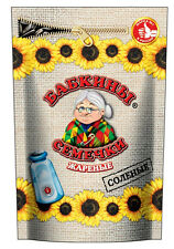 Sonnenblumenkerne mit Salz Babkiny Семечки 300g